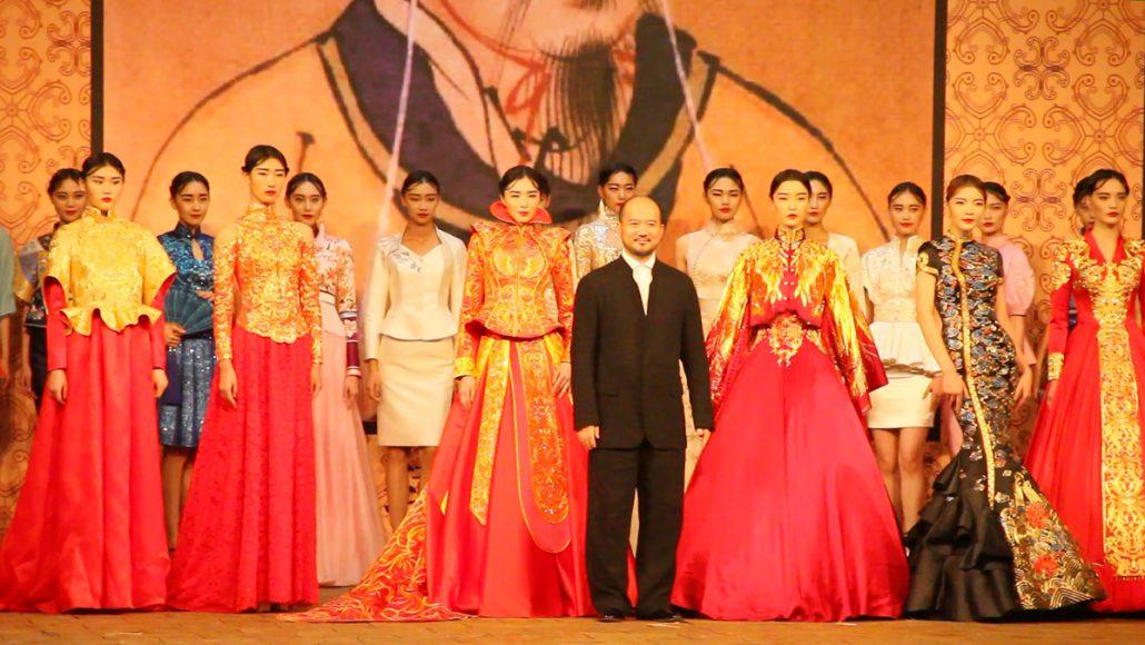 ne-tiger, china fashion week 2015