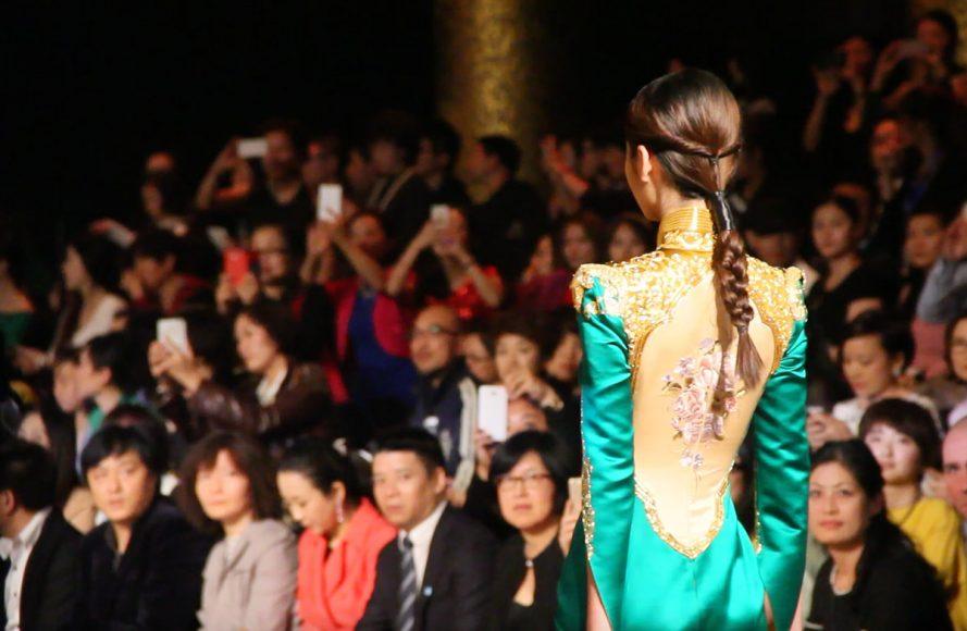 ne-tiger fashion