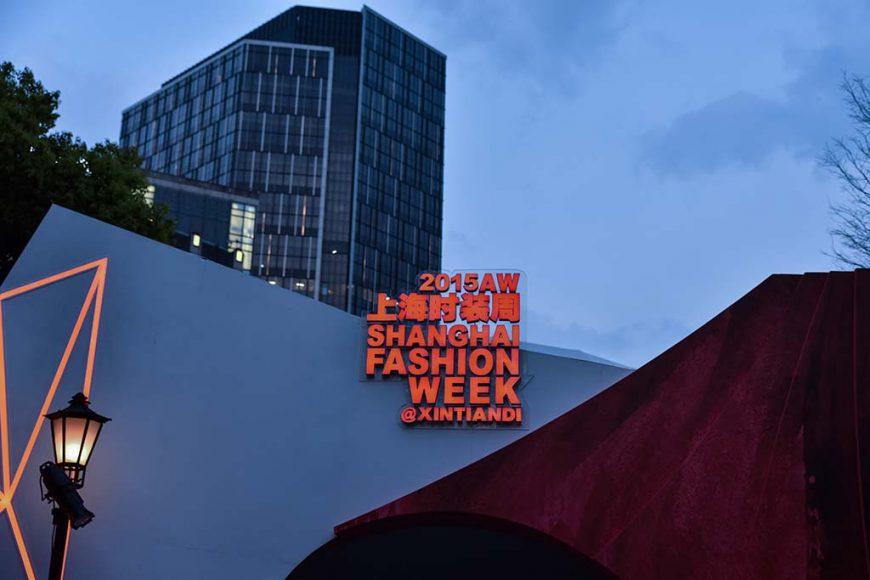 shanghai_fashion_week_2015_19