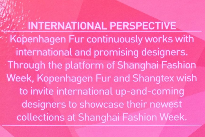 shanghai_fashionweek_2015-2244