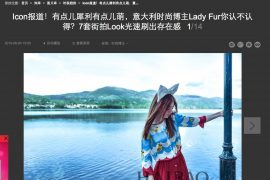 lady fur haibao