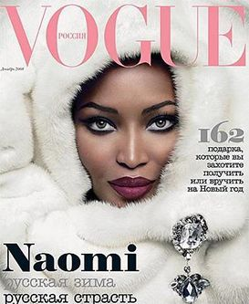 Vogue cover with white fur vest for women