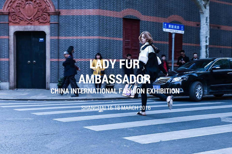 chic china international fashion exihibition