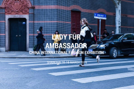 chic china international fashion exihibition