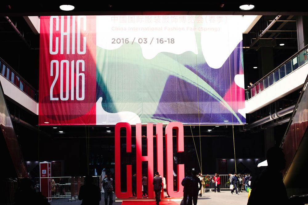 Chic Fair 2016