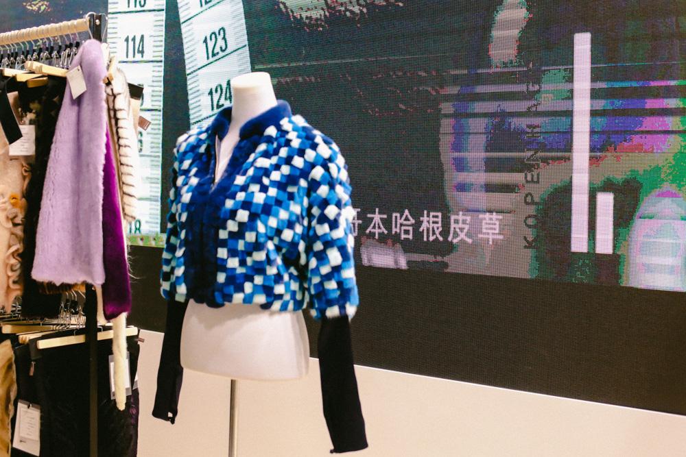 fur coat chic 2017 shanghai